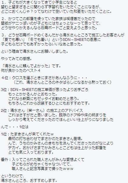ファイル 120-5.jpg