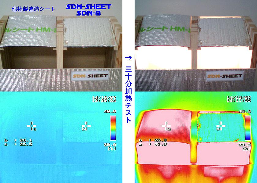 ファイル 132-3.jpg