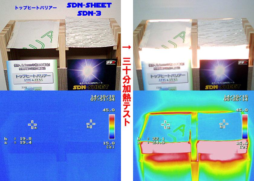 ファイル 135-2.jpg