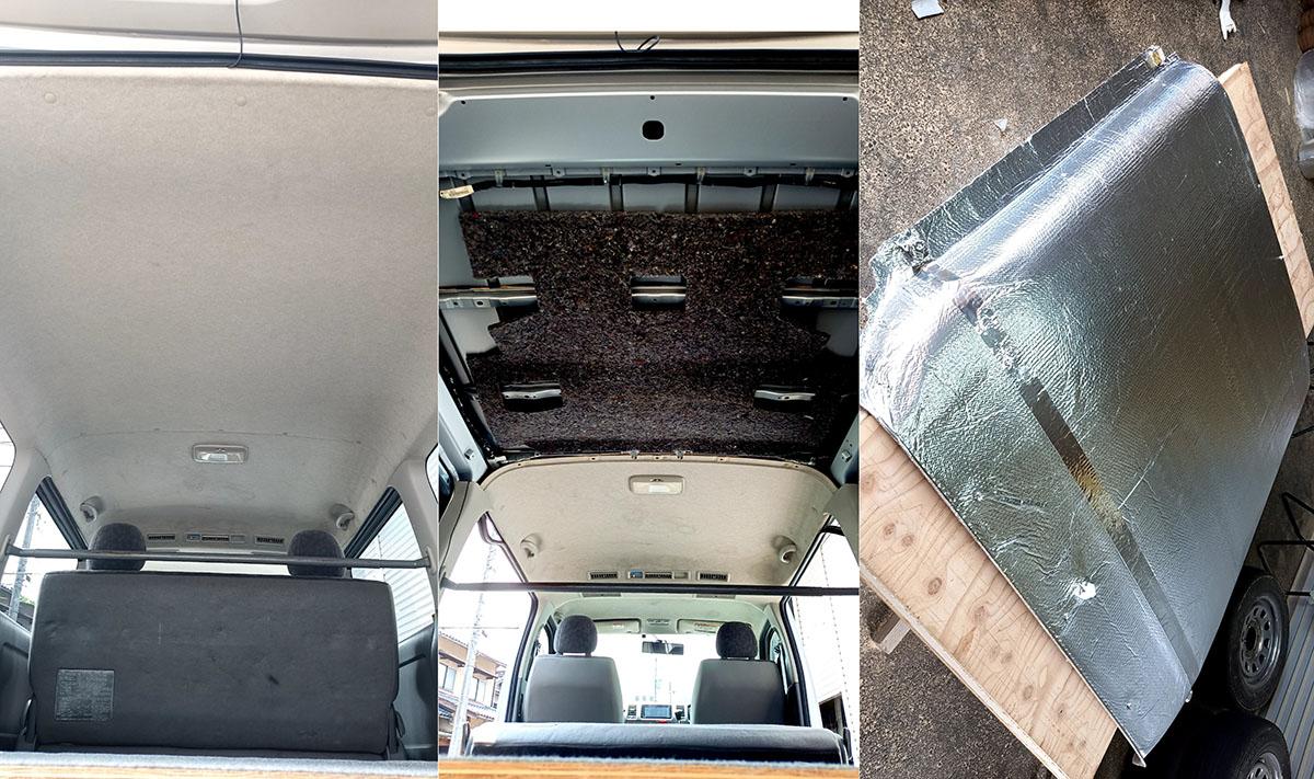 社用車(ハイエース)の屋根遮断熱実験
