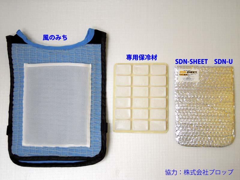 ファイル 8-1.jpg